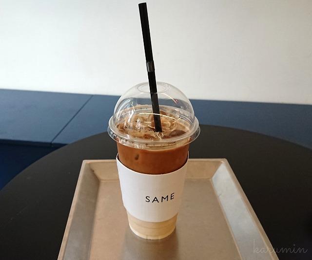 SAMEのカフェラテ