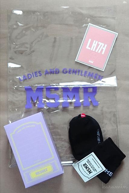 MSMRのパッケージ