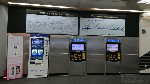 デジタルメディアシティー駅にあるT-moneyの機械